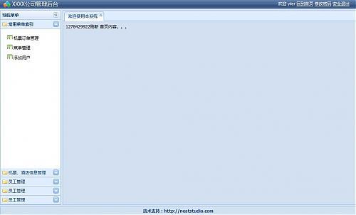 大小: 47.73 K尺寸: 500 x 302浏览: 1586 次点击打开新窗口浏览全图